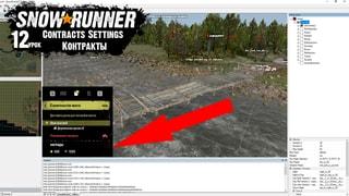 SnowRunner Editor 12
