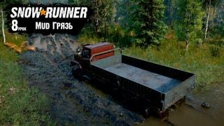 SnowRunner Editor 8