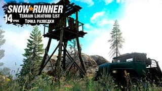 SnowRunner Editor 14