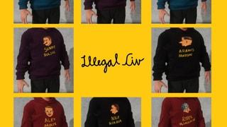 Illegal Civ Hoodie