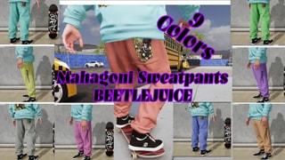 MAHAGONI SWEATPANTS BEETLEJUICE 9 Colors