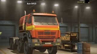 Azov_64131 more powerful