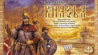 Князья RUS