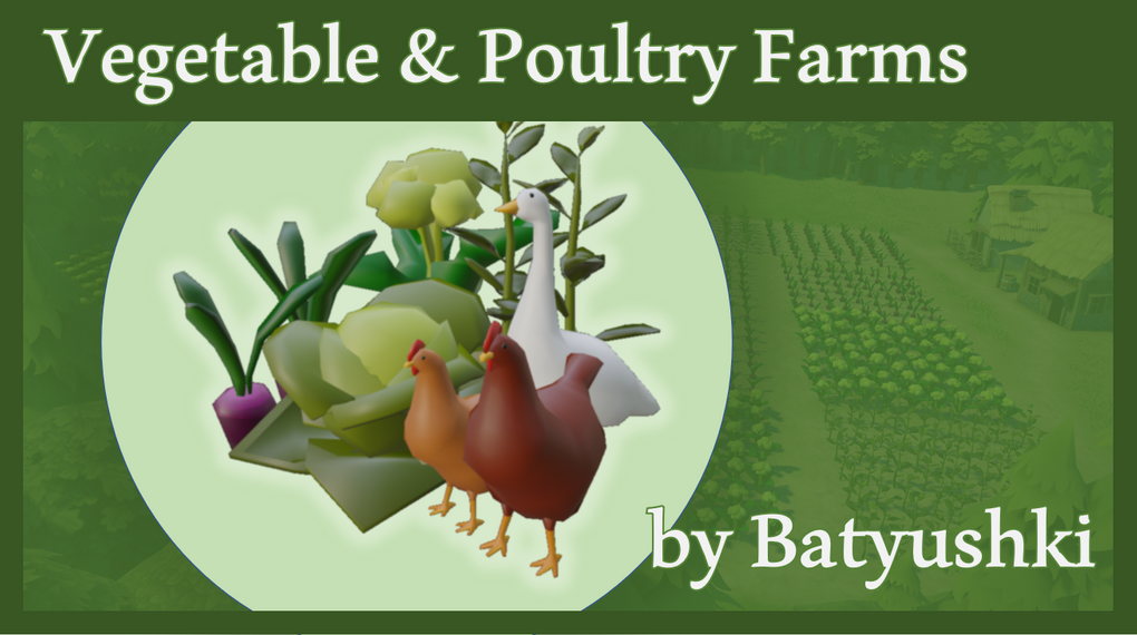 vegetable_and_poultry_farms_cover_image.PNG