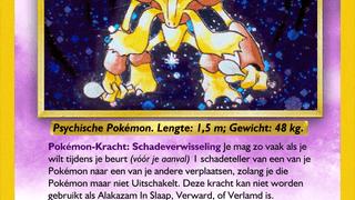 Pokémon Ruilkaartspel