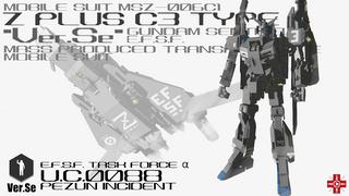 Z plus C3 (no mods)