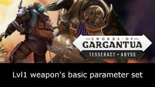 Lv1 weapon's basic parameter set
