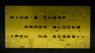 -KING's- Cheap Armor Blocks only 1PCU w/ No Edges