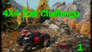 4x4 Trail Challenge 1