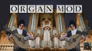 [Audio] Organ Mod