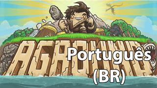 Tradução para o português-BR