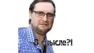 Funny level for Kuplinov play