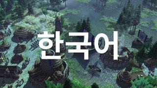 Korean Language Pack