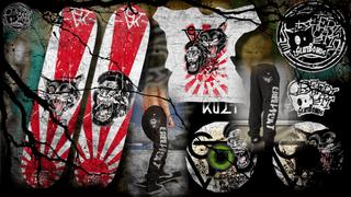 CreepyCat SkateBoards - GorillaKult Collab