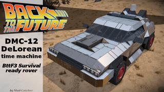 DMC-12 DeLorean - Time machine [BttF3]