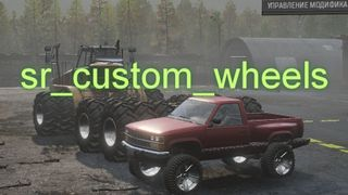 sr_custom_wheels