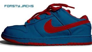 Unofficial Nike SB Custom Deep Royal Blue Shoes!