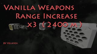 Vanilla Weapons Range x3