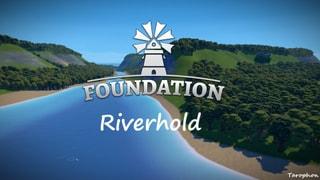Riverhold