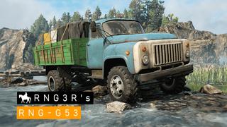 RNG G53