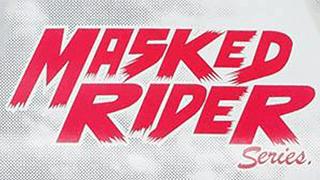 Preduce Masked Rider decks series
