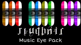 Rhythmic Skateboards Music Eye Deck Pack