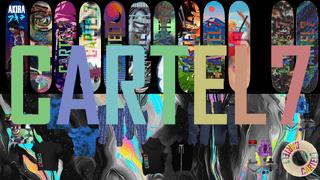 CARTEL7 Digital Vortex Series