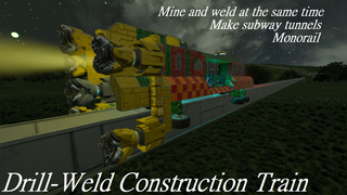 Drill-Weld Construction Train