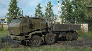 Azov 5319 upgraded
