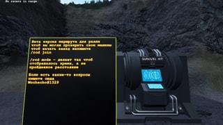 RALLY ARMATech (beta)