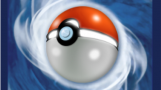All Pokemon Sets