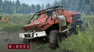 B-8053