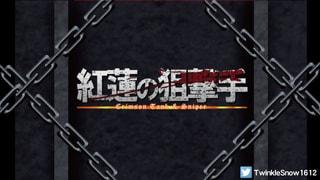 紅蓮の狙撃手-Crimson Tank&Sniper;-