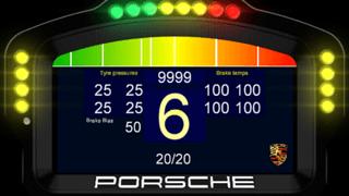 ACC Porsche 991.2 GT3R