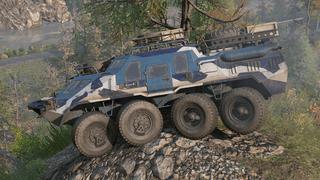 Emil's Tuz 420 Tatarin
