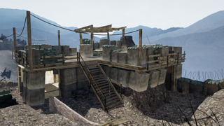 MW3_Lookout