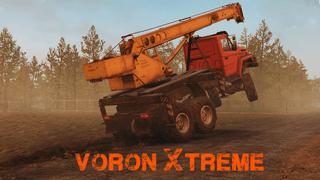Voron Xtreme