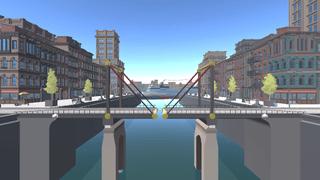 pont ouvert