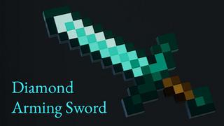 [Skin] Diamond Sword