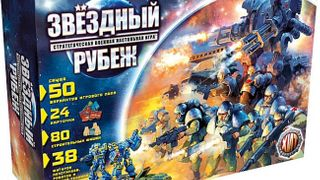 Звездный рубеж RUS