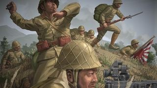 WW2 EMPIRE OF JAPAN:EMPIRE OF THE RISING SUN [GD]