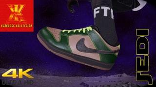 Kurbdogg Kollection-Nike Dunk SB Low Jedi