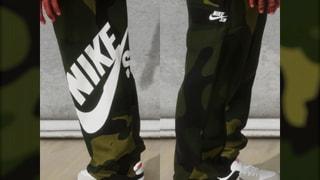 Nike SB Green Camo Joggers