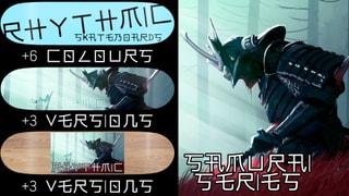 Rhythmic Skateboards Samurai Series 2