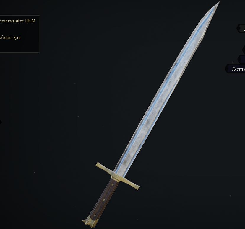 messer_blade_2_cut_2020.01.15_-_13.13.49.00.png