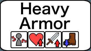HeavyArmor 重い鎧