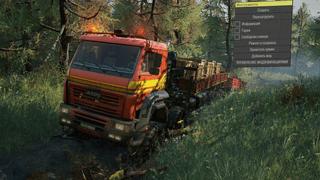 Azov 7330