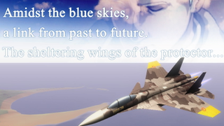 Aquila - Yellow 13 (Ace Combat 4) Skin