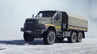 Ural Next Name Conversion