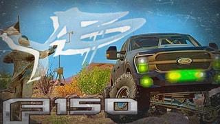 Yeahbuddy F150 Ultimate